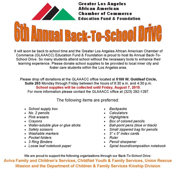GLAAAC 6th Annual Back-To-School Drive v1 7-7-15